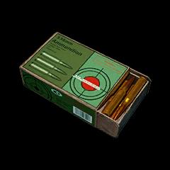 Battlegrounds 5.56mm