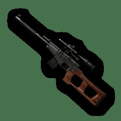 VSS Vintorez Rifle